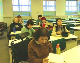 EnglishClass-1